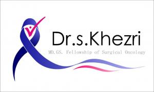 وب سایت رسمی دکتر صمد خضری
